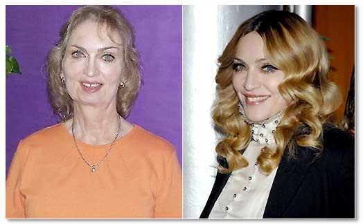 Madonna Tempo Velha
