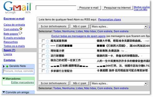 Gmail Japones